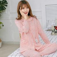 春秋季女士开衫对襟可爱绵羊粉色针织纯棉睡衣家居服 A7199粉色