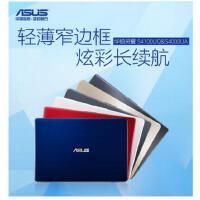 【支持礼品卡】Asus/华硕 S S4100UQ7200  I5  4G内存  500G+128固态硬盘/ 4G内存  256G固态硬盘 多彩微窄边框超极本游戏办公笔记本电脑