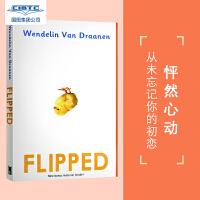 【预售】Flipped 怦然心动 英文原版(韩寒推荐电影同名原著。你,从未忘记你的初恋)新版平装 !