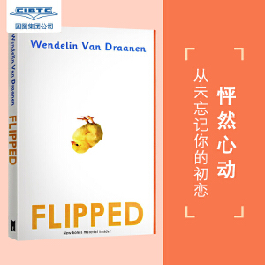 【现货】Flipped 怦然心动 英文原版(韩寒推荐电影同名原著。你,从未忘记你的初恋)新版平装 !