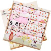 班杰威尔 加厚婴儿衣服 秋冬新生儿礼盒 纯棉初生满月宝宝套装 喜乐熊
