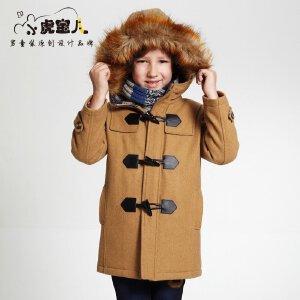 男童呢子外套 儿童加厚呢大衣中大童中长款韩版冬装童装小虎宝儿