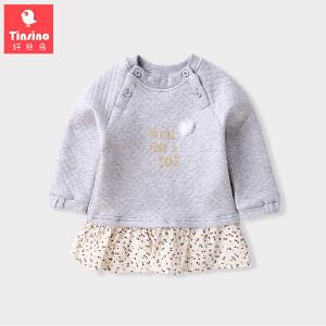 【1件3折价:41.7】纤丝鸟(TINSINO)女童卫衣儿童加厚保暖上衣宝宝长裙摆外套