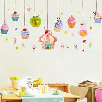 甜品雪糕墙贴纸奶茶咖啡店铺橱窗装饰 儿童房卡通墙贴画玻璃贴纸