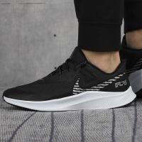 Nike耐克男鞋冬季新款QUEST跑鞋�\�有��p震跑步鞋CQ8894-001
