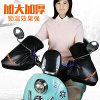 冬季摩托车护手套电动车把套保暖骑行防水防雨挡风骑车男女款通用