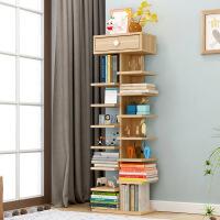 御目 书架 现代简约客厅落地置物收纳架创意收纳格子简易书房多层储物整理架子家具用品
