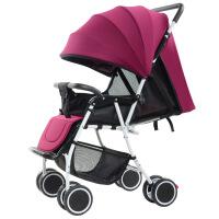 华婴婴儿车 轻便婴儿推车 可坐可躺折叠轻便 童车