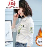 白色衬衫女长袖2018春装新款纯棉加绒早秋上衣韩版刺绣打底衬衣寸