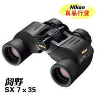 正品行货尼康阅野 SX 7x35/8x40/7x50/10x50/12x50/16x50CF小巧便携式双筒望远镜 高防