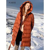 【券后价:558元】Amii极简欧货时尚轻型90绒羽绒服女简约冬季新款中长过膝连帽外套