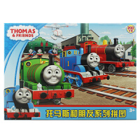 古部拼图 托马斯与朋友们盒装拼图益智玩具200片装 11FF2002561