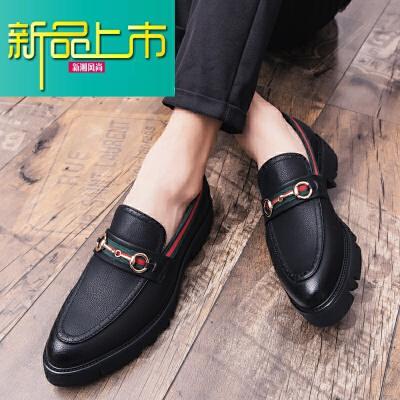 新品上市19秋季新款韩版英伦厚底松糕休闲鞋男婚鞋内增高潮流百搭小皮鞋   新品上市,1件9.5折,2件9折