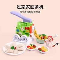 橡皮泥模具套装儿童彩泥面条机男女孩冰淇淋玩具手工制作粘土