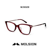 陌森板材圆脸眼镜框复古时尚全框眼镜架女配近视眼镜MJ6028
