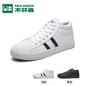 木林森男鞋2018新款靴子冬天加绒保暖男士休闲鞋韩版百搭时尚短靴