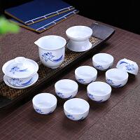 公司商务活动礼品LOGO定制整套高白功夫茶具含礼盒印字单位采购