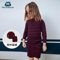 【2件3.8折】迷你巴拉巴拉女童条纹套装秋新款童装女宝宝长袖棉质套头2件