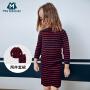 【每满200减100】迷你巴拉巴拉女童条纹套装2018秋新款童装女宝宝长袖棉质套头2件