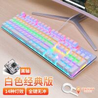 游戏电竞朋克机械键盘青轴黑轴茶轴红轴吃鸡台式有线电脑笔记本家用网吧网咖 女生吃鸡