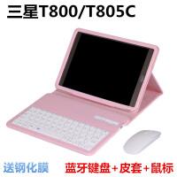 三星galaxy tab s 10.5 sm-T805c无线外接蓝牙键盘10.5寸T80