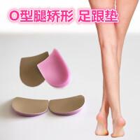 X型腿O型腿矫正鞋垫 内外侧磨损垫 儿童内外八字脚矫正后跟垫 其它尺码