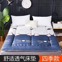 20191107133202884加厚学生宿舍床垫软垫单人双人家用1.2米床褥子垫被榻榻米 小猫 四季款 -防滑