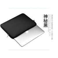 联想小新潮7000 710S 13.3英寸笔记本电脑内胆包保护套袋Air13Pro 13.3英寸