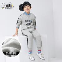 小虎宝儿童装男童加绒卫衣春秋2017新款 韩版套装儿童冬装两件套