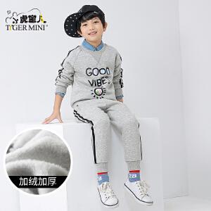 小虎宝儿童装男童加绒卫衣春秋2018新款 韩版套装儿童冬装两件套