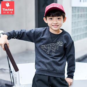 【1件3折价:50.7】纤丝鸟(TINSINO)男童卫衣儿童套头上衣中大童春秋外套