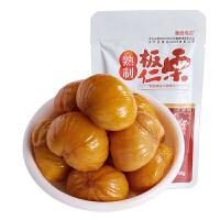 【镇安馆】陕西特产有机板栗仁50g