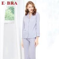 【年�� 限�r�r:319】安莉芳旗下E-BRA春秋�L袖�棉睡衣套�b女士可外穿家居服