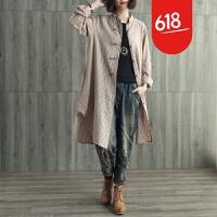 春装棉麻衬衣开衫女中长款长袖宽松文艺复古盘扣条纹外搭上衣外套GH086 米白色