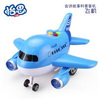 耐摔大号惯性儿童玩具飞机仿真A380客机男孩宝宝玩具车音乐模型