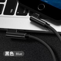 苹果7数据线iphone6 6splus 8P X 5S手机充电器线头 黑色 苹果弯头