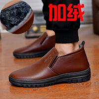 男士皮鞋秋冬季保暖工作鞋商务休闲鞋套脚加绒棉鞋中老年爸爸鞋子