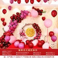 网红婚房装饰 套餐婚礼新房卧室创意结婚气球套装婚庆场景布置用品
