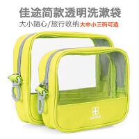 旅行洗漱包透明收纳袋杂物洗漱袋包防水小化妆包便携