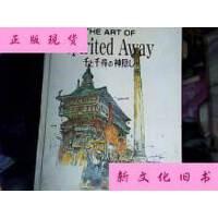 THE ART OF【SPirted Away】上与千寻的神隐 /