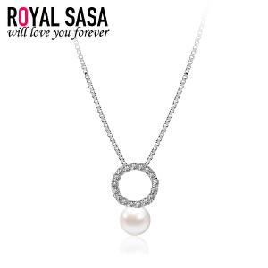 皇家莎莎925银项链女微镶仿水晶银饰品日韩版简约贝珠锁骨链吊坠生日礼物