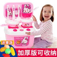 北国e家儿童过家家仿真厨房玩具 男孩女孩角色扮演做饭