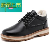 新品上市冬季加绒加厚棉鞋防水防滑防油耐磨厨房工作鞋厨师专用鞋男士皮鞋 黑色 D106