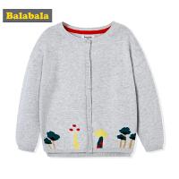 【9.20超级品牌日】巴拉巴拉童装女童毛衣 针织开衫中大童儿童秋装2017新款纯棉毛衫