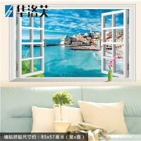华洛芙 风景画3d立体墙贴客厅卧室贴纸可移除创意贴画墙壁餐厅墙画装饰品 特大