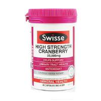 澳大利亚Swisse 高浓度蔓越莓胶囊30粒 净白细腻肌肤 大牌品质信任之选