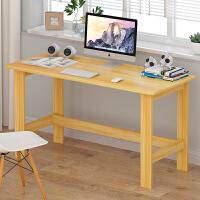 亿家达电脑桌台式桌家用办公桌简约书桌卧室经济型学生学习桌简易桌子
