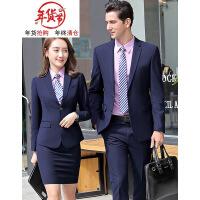 男女职业装同款西装套装女秋冬教师正装售楼部工装4S店销售工作服