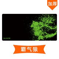 游戏鼠标垫超大号可爱动漫小号加厚笔记本电脑办公键盘桌垫 700x300mm 2mm