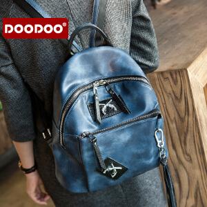 【支持礼品卡】DOODOO 软皮双肩包女背包韩版时尚大容量休闲百搭学院风女士旅行包 D6129
